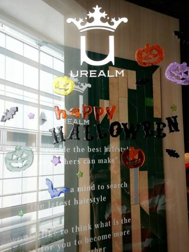 U-REALMハロウィン仮装営業は「ウォーリーを探せ」