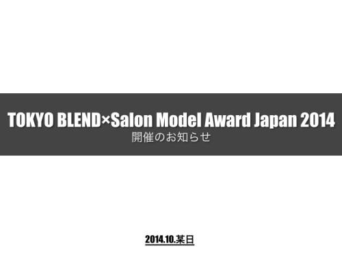 TOKYOBLEND_SMAJ_.001