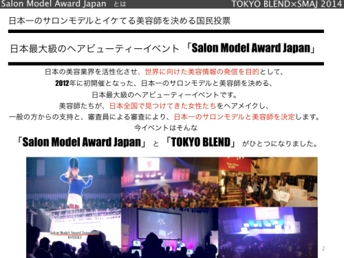 TOKYOBLEND_SMAJ_.002