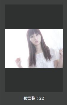 素 作品一覧   TOKYO BLEND × SMAJ 2014