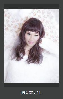 サロントレンド 作品一覧   TOKYO BLEND × SMAJ 2014