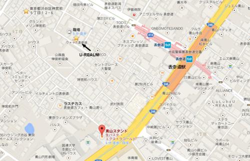 【青山スタンド】表参道・青山のワンコインで食べれる美味しいお弁当