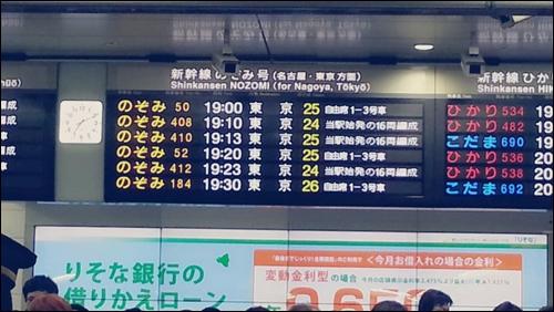 また帰ってくるよ【兵庫】今年もよろしくね【東京】34524