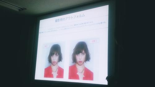 マルチバースセミナー grico エザキヨシカタさん、原田直美さん 【grico撮影メイクセミナー!!】201521719