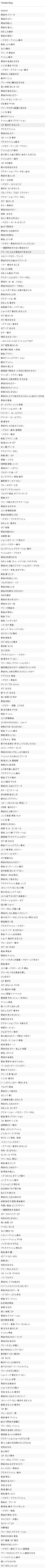 最近の流行のキーワードは【黒染め落とし】(渋谷区在住谷垣良和さんのブログの場合)2