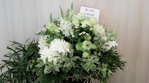 U-REALM10周年と10年目入社の新卒生たち4