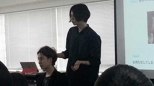 マルチバースセミナー grico エザキヨシカタさん【成功の秘訣、結果を出せるブランディングセミナー】21