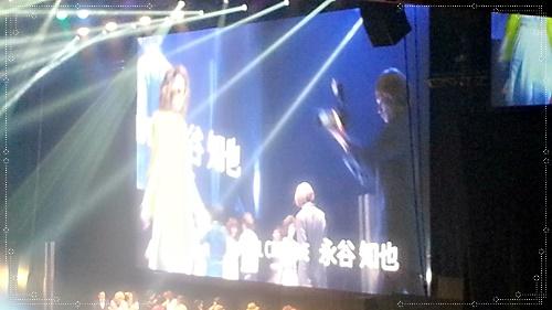 ドリームプラス2015☆美容師の夢が詰まった武道館での祭典(DREAM PLUS 2015)39