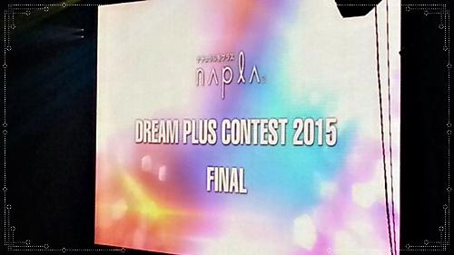 ドリームプラス2015☆美容師の夢が詰まった武道館での祭典(DREAM PLUS 2015)09