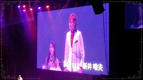 ドリームプラス2015☆美容師の夢が詰まった武道館での祭典(DREAM PLUS 2015)95