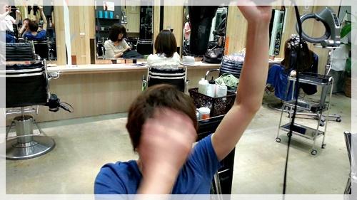 ドライヤーのみで理想の前髪に乾かす方法【4パターン】20