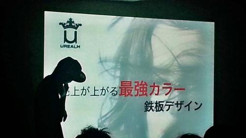 マルチバースセミナー エザキヨシタカ フクナガケイスケ11