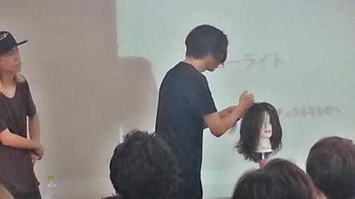 マルチバースセミナー エザキヨシタカ フクナガケイスケ10