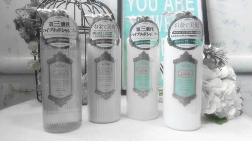 L.O.G by U-REALM サロンクオリティヘアケア もうすぐ発売!04