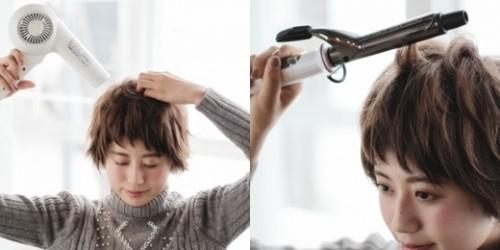 ショートヘアの乾かし方とスタイリング方法【ゆっとふわっと柔らかい髪型を作ろう】11-tile