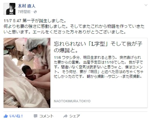 air木村直人さんの出産立ち合い手記2