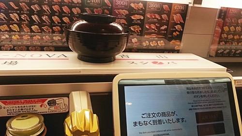 【SUSHINOVA】青山オーバルビルに出来た寿司屋「鮨ノ場」に行ってみた!7