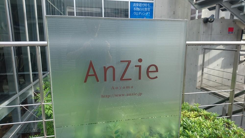 AnZie坂狩トモタカ氏×U-REALM福永ケイスケ氏のケミカルデザインセミナー行ってきた03