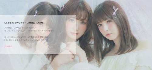 ラルム×ユーレルムのコラボレーション【シャンプートリートメント】04