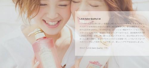 ラルム×ユーレルムのコラボレーション【シャンプートリートメント】05