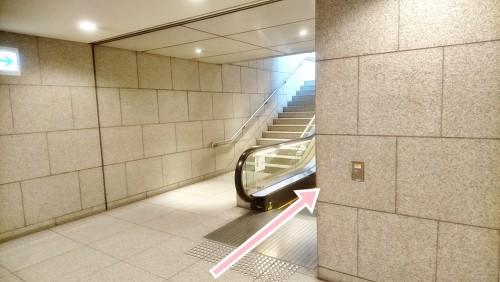 東京メトロ20