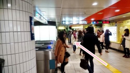 東京メトロ13