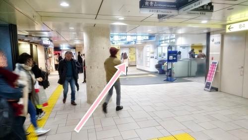 東京メトロ14