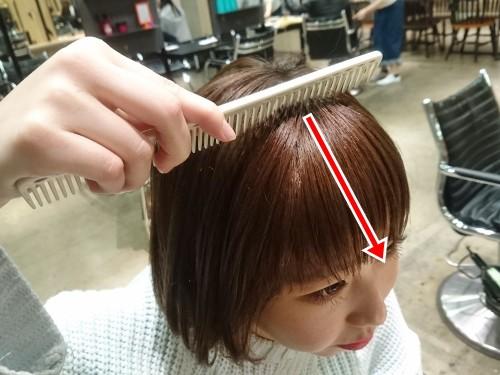 自分で前髪を切るときに注意した方が良いことは何ですか?【美容師のQ&A】25