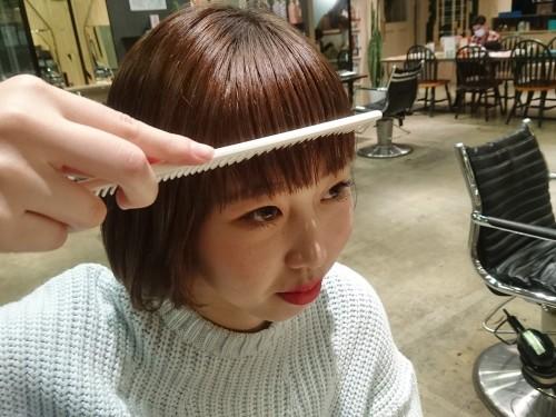 自分で前髪を切るときに注意した方が良いことは何ですか?【美容師のQ&A】24
