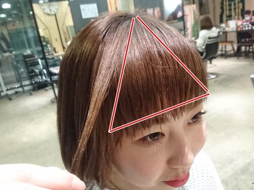 自分で前髪を切るときに注意した方が良いことは何ですか?【美容師のQ&A】26
