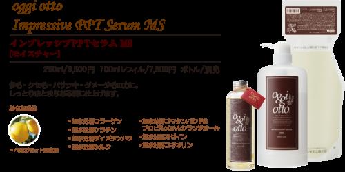 item51