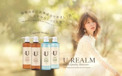 lp_urealm01