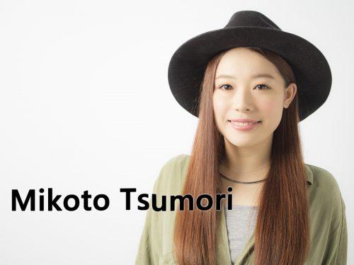 mikototsumori_pp