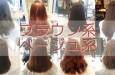 【2015~2016秋冬】おススメのブラウン系・ベージュ系のショコラな髪色♡女性らしい美しい髪色で毎日を過ごしてみませんか?